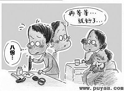 幼儿卡通裙子简笔画