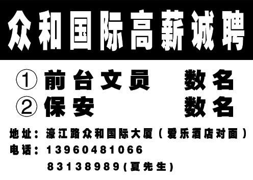 格力空调图标符号含义图解