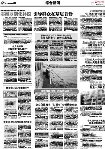 石狮日报火灾报-消防开展永宁老街深入美食隐数字官窑图片