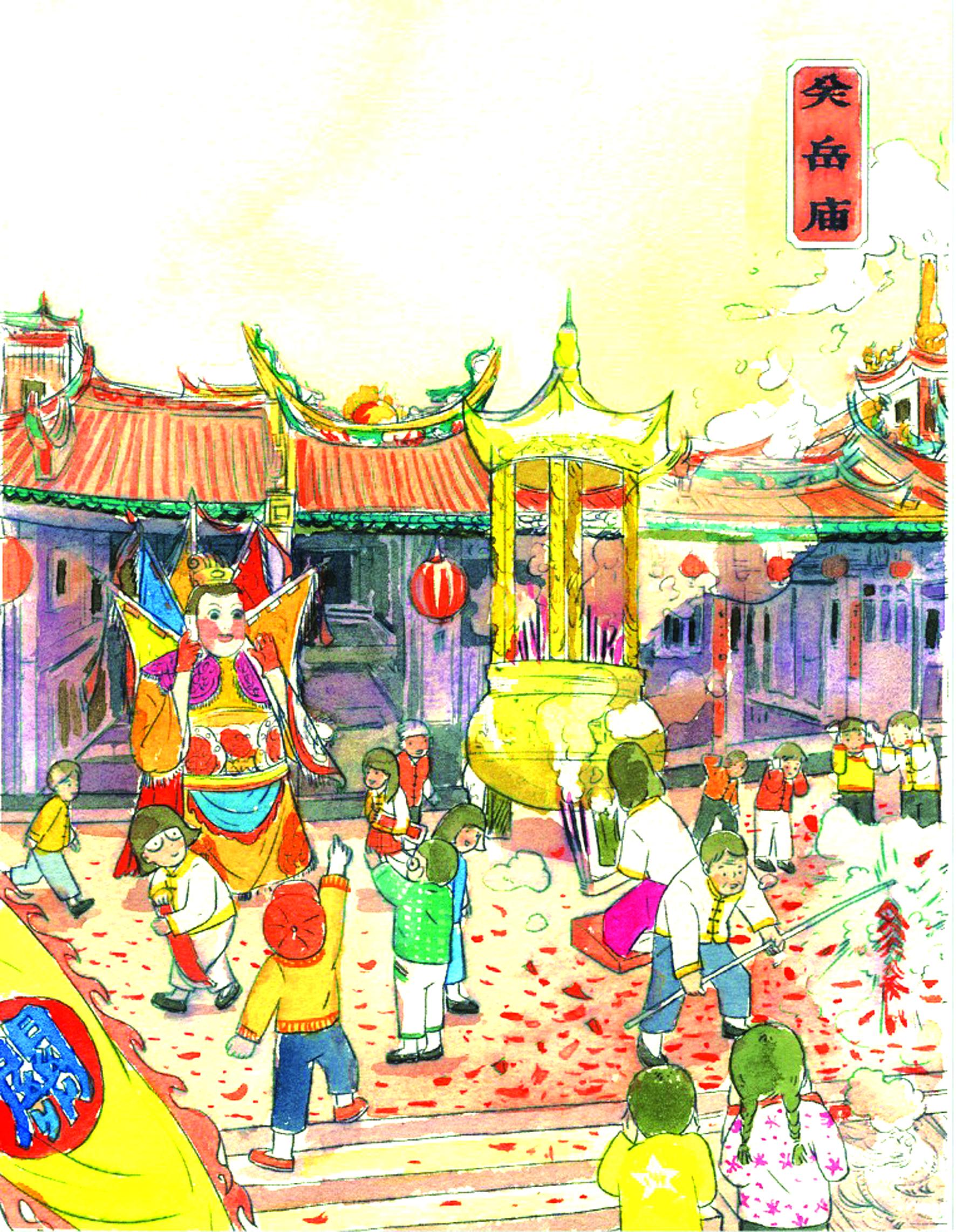 闽南房子绘画图片