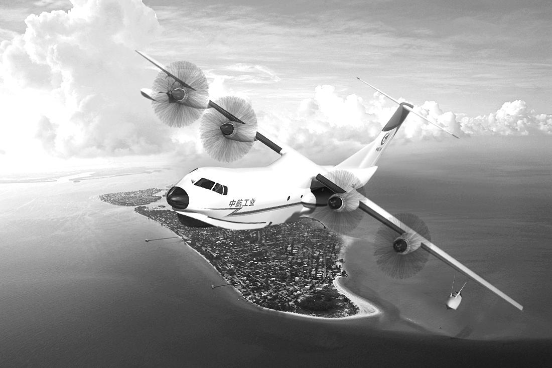 -->  这是AG600效果图(资料照片)。3月17日,总部设在珠海的中航中业通飞公司宣布,我国自主研制的三个大飞机之一的大型灭火/水上救援水陆两栖飞机机头已于17日实现交付。据悉,该飞机将于2015年底前在珠海完成总装。(新华)-->