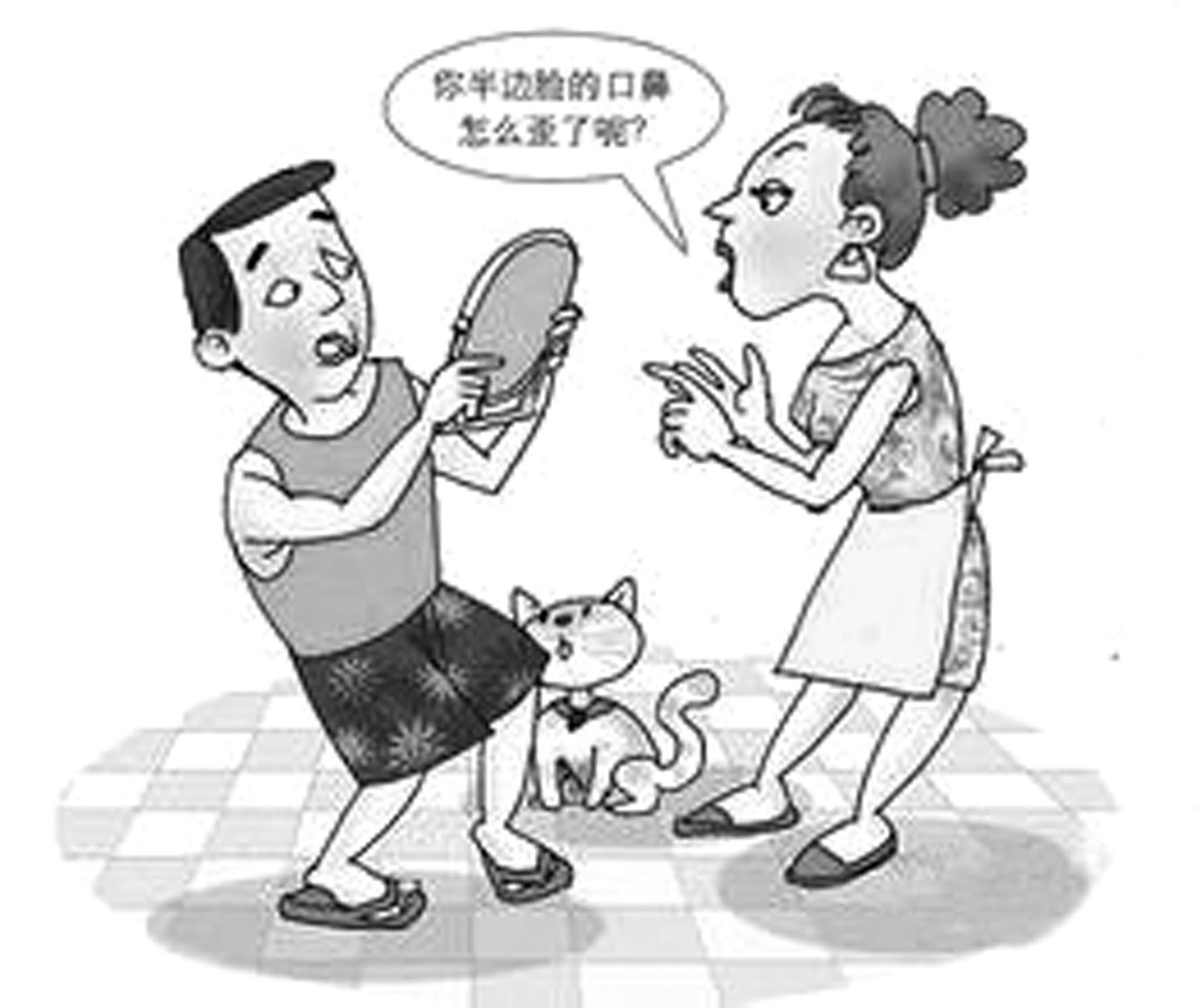 卡通船_第7页_乐乐简笔画
