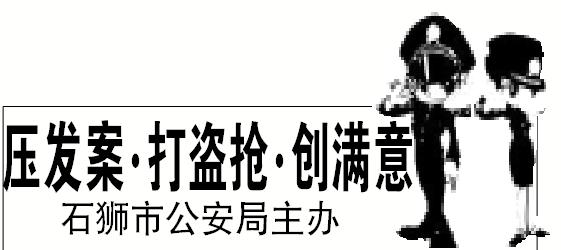 中国人民革命军事博物馆矢量图
