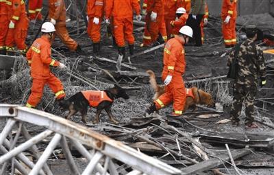 石狮日报数字报-江西丰城电厂工地坍塌事故致74死2伤