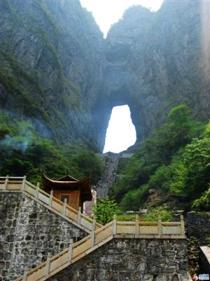 福州天门山风景区