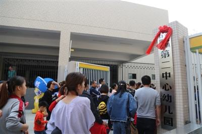 灵秀镇第二中心幼儿园开园了