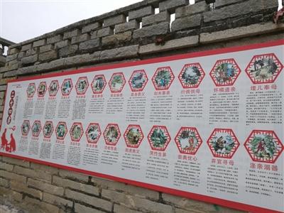 随着文明乡村创建步伐的加快,我市很多乡村都创设了家风家训宣传栏