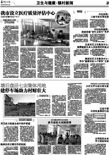 此次活动由锦尚镇关工委,东店村关工委组织,石狮市检察院检察官